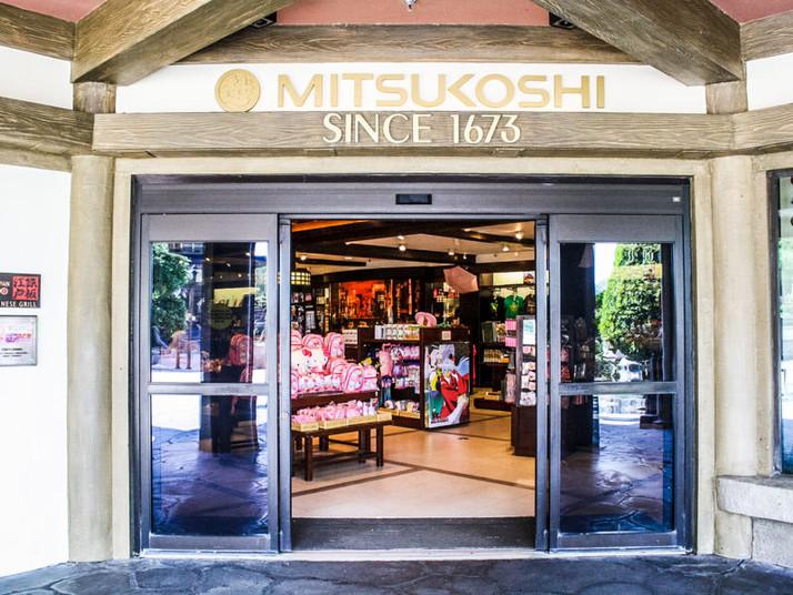 Mitsukoshi: a loja do Pavilhão do Japão no Epcot