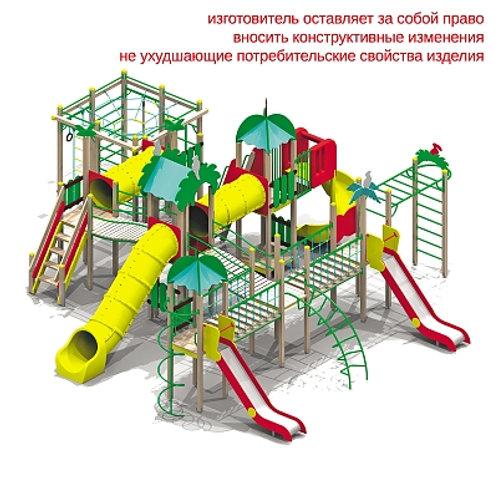 5609 - Детский игровой комплекс