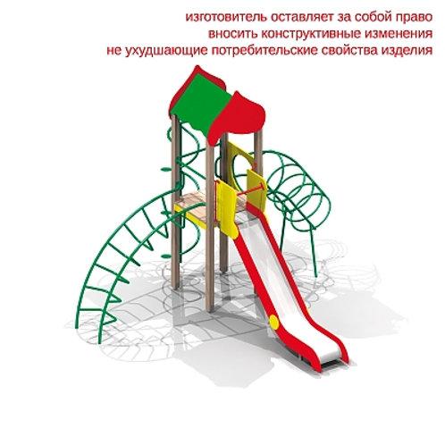 5521 - Детский игровой комплекс