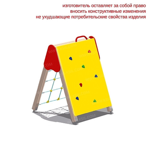 6173 - Детский спортивный комплекс