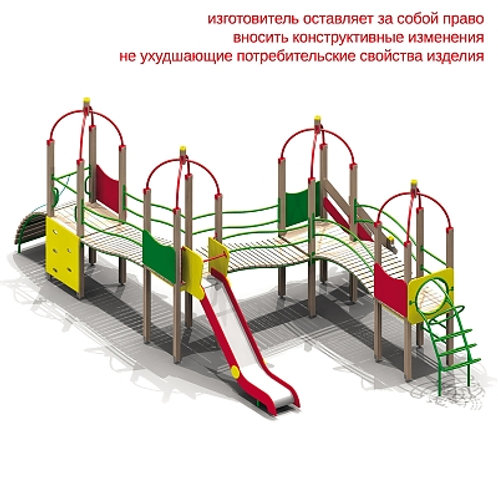 5309 - Детский игровой комплекс