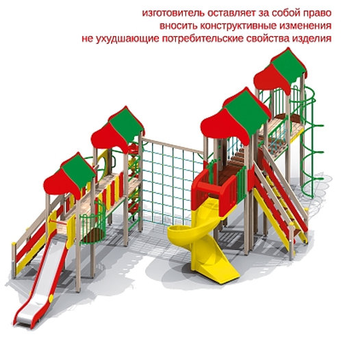 5555 - Детский игровой комплекс