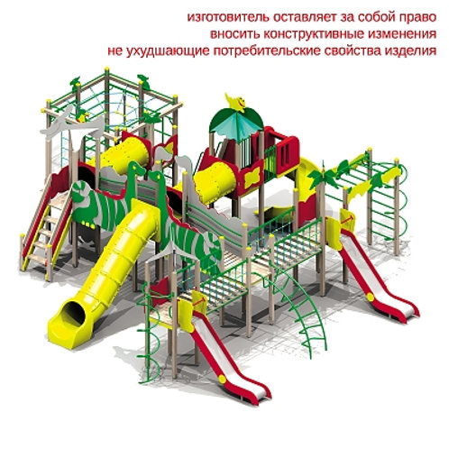 """5610 - Детский игровой комплекс """"Парк динозавров"""""""