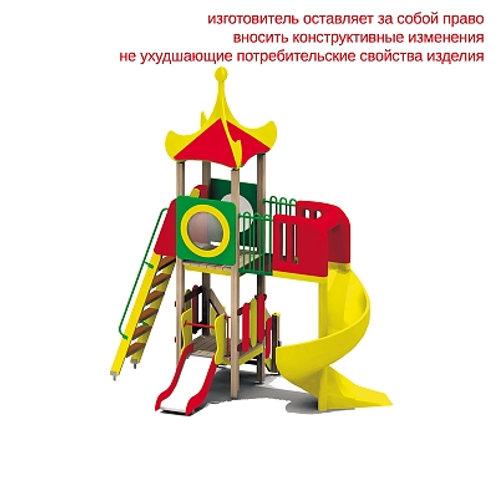 5438 - Детский игровой комплекс