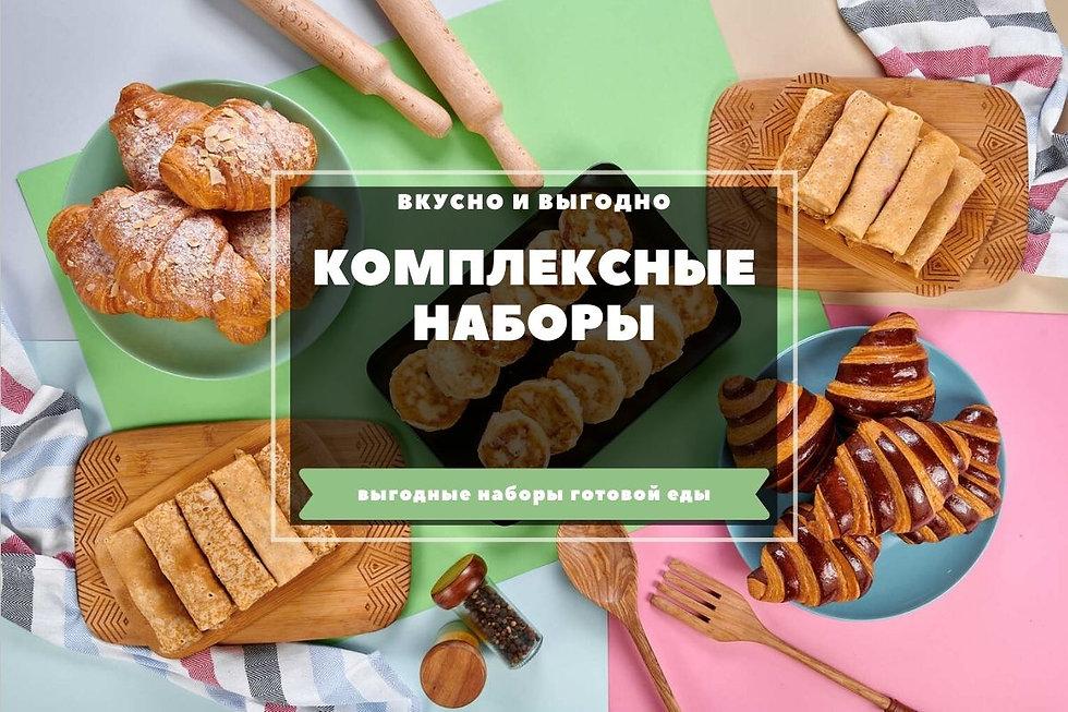 новогодние новинки (2).jpg