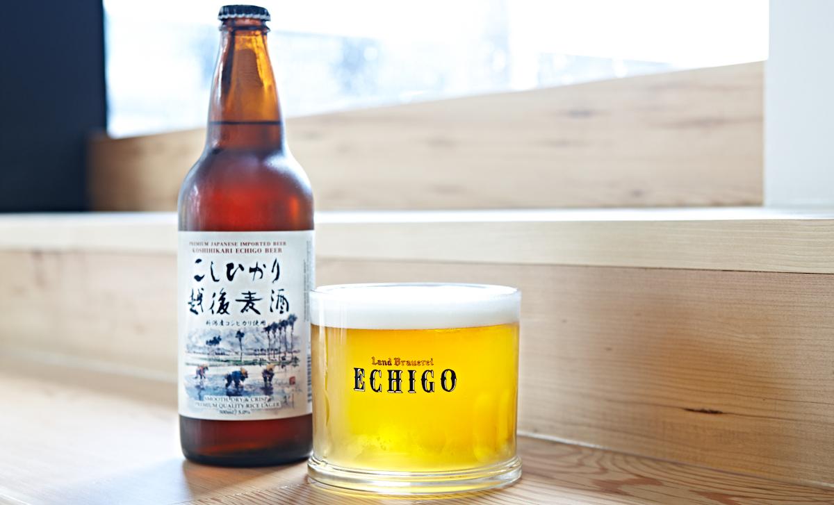 Echigo