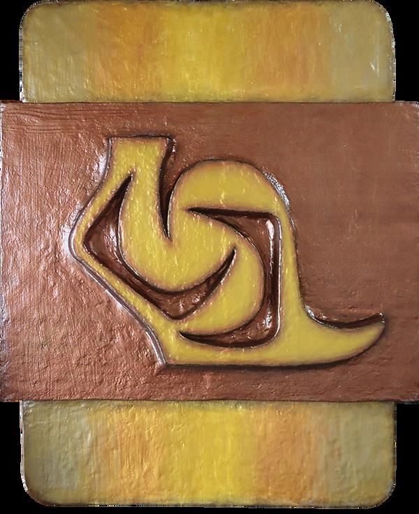 "3-D custom wall sculpture art by di Boor Art. ""Zenvious"". Gallery image."