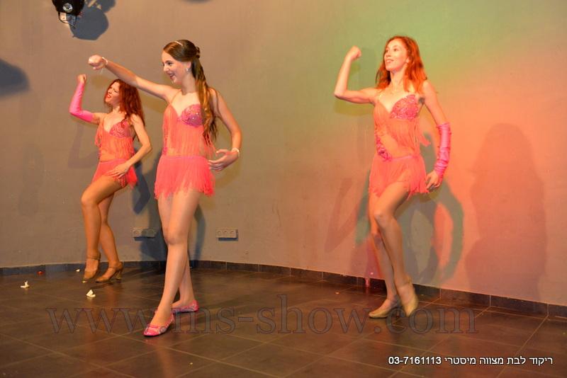 """בת מצווה ריקוד בראשל""""צ"""