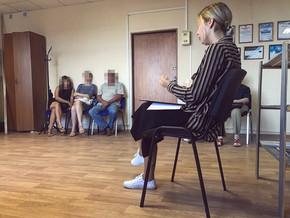 Клинический психолог проводит собрание для созависимых.