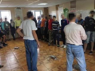 Тренинг «Болото» в реабилитационном центре