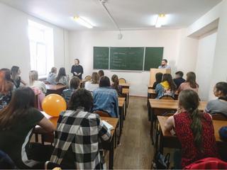 Встреча с будущими психологами в ПГУ