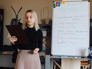 Цикл лекций на YouTube по созависимости