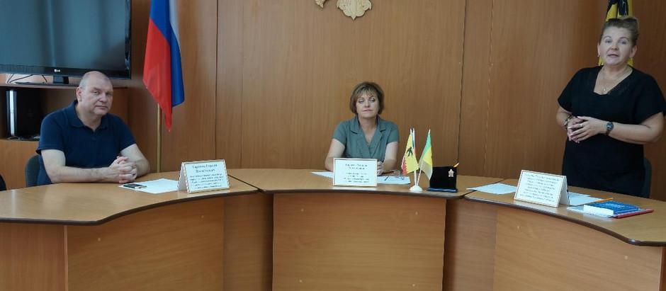 Министерством труда, социальной защиты и демографии Пензенской области совместно с администрацией ..