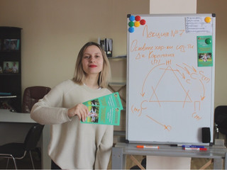 """На канале YouTube реабилитационного центра """"Альтернатива"""" мы выложили новую лекцию для созависимых.."""