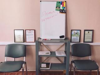 Сегодня в офисе реабилитационного центра «Альтернатива» пройдёт очередная лекция ...