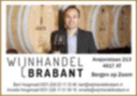 Wijnhandel Brabant.JPG