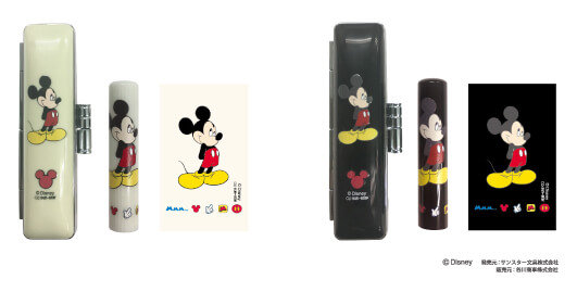 ディズニーミッキーマウス印鑑セット(認印や銀行印にオススメ)