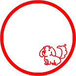 印鑑ハンコはんこイラスト入り犬イヌいぬ好き動物アニマル彫刻篆書体書体銀行印結婚結婚式ウェディング挙式披露宴婚姻届け婚約