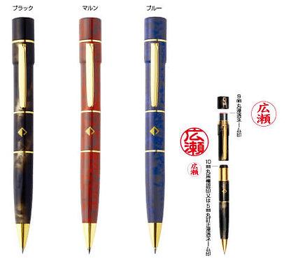 レヴィナGT・GK(ハンコ付きボールペン)