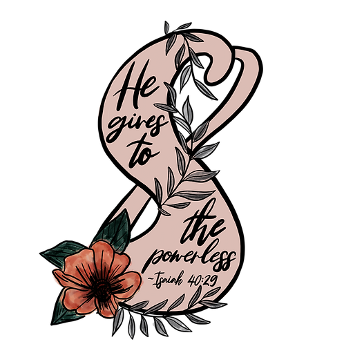 Enneagram 8 // A verse for your fears Sticker