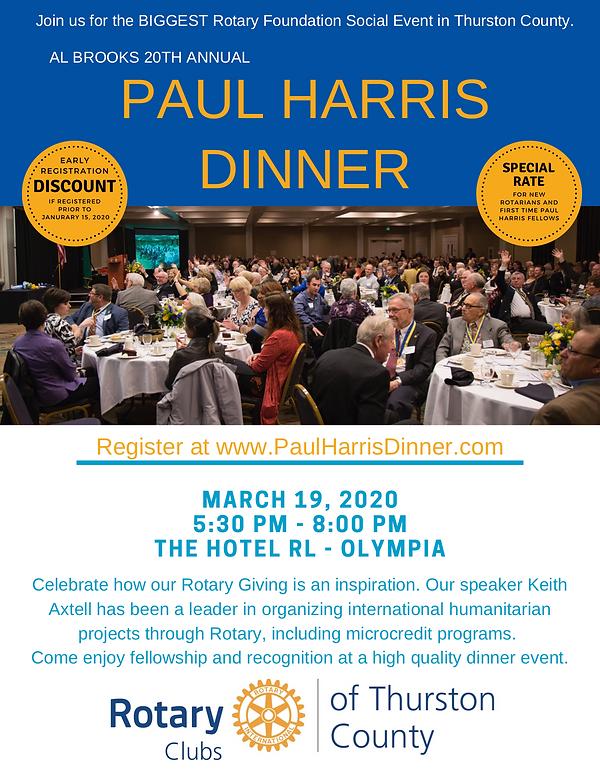 Paul Harris Dinner.png