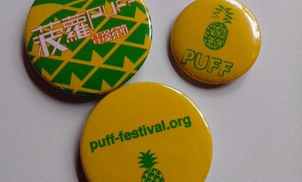 PUFF badge of honour