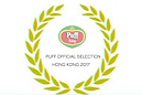 PUFFlaurel1.png