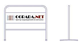Купить мобильное ограждение ОМ-1 - www.ograda.net