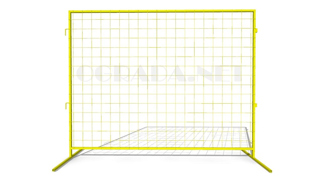Инвентарное строительное ограждение ИСО-16 желтое