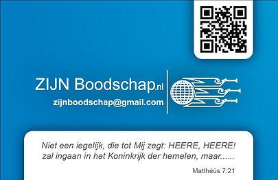 Messages Image(3204335352).jpeg
