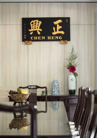 Chu Yen Street