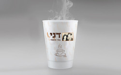 הדמיה לגרפיקה על כוס שתיה חמה