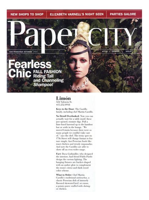 Paper City