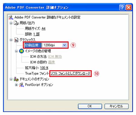 pdf_create_04.png