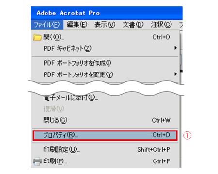 pdf_create_05.png