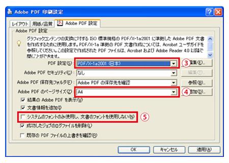 pdf_create_02.png