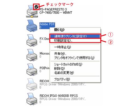 pdf_create_01.png