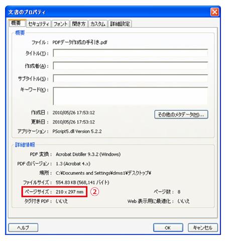 pdf_create_06.png