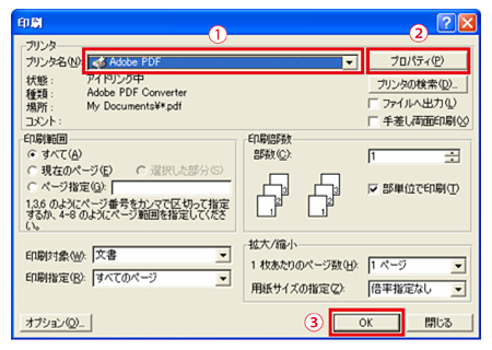 pdf_create_08.png