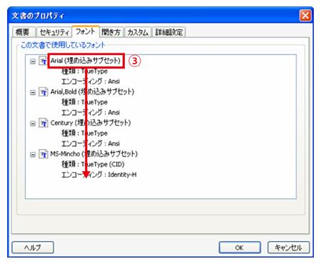 pdf_create_07.png
