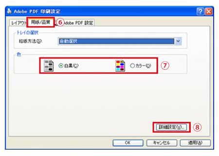 pdf_create_03.png