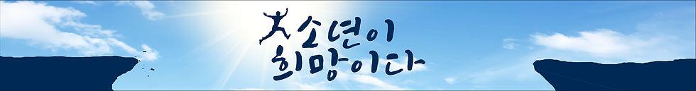KakaoTalk_20210323_083906730.jpg