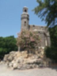 Church at Capernaum.jpg