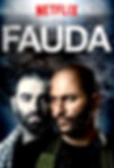 FAUDA, פאודה, הוט, נטפליקס, netflix, tv series