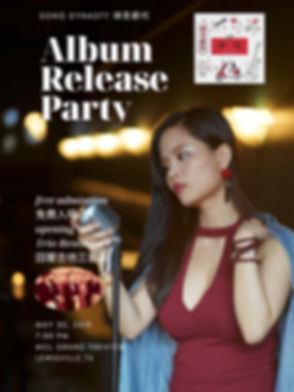 Album Release Party - poster.jpg