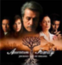 americanfamily_logo.jpg