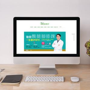 幸福綠光網頁設計