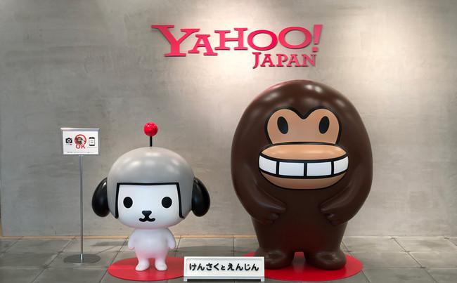 第7回FM会をYahoo! JAPANの「LODGE」にて開催