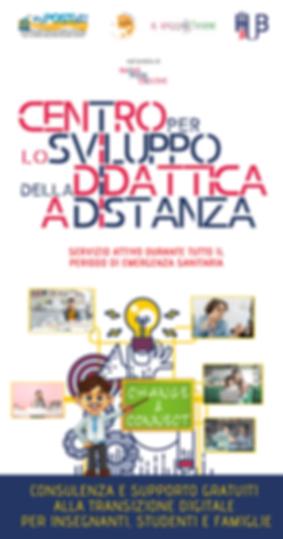 colonna per sito DIDATTICA A DISTANZA -
