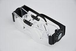 Spectacle Binocular 4090.jpg